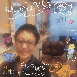 WEBデザイナーの野澤さん