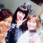 BeautyHouse Haruお客様