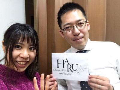 BeautyHouseHaru笹塚店店長yukariと学びの仲間の蕪木さん