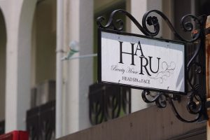 Beauty House Haru笹塚店